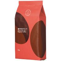 香りのモカブレンドブレンドコーヒー1kg