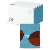 【ドリップコーヒー】関西アライドコーヒーロースターズ 濃くのビター ドリップコーヒー 1箱(250袋入)