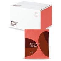 【ドリップコーヒー】関西アライドコーヒーロースターズ 香りのモカブレンド 1箱(250袋入)