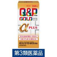 【第3類医薬品】キューピーコーワゴールドα-プラス 260錠 興和薬品