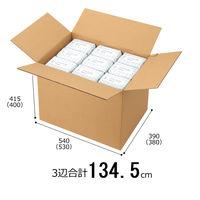 【底面B3】 無地ダンボール箱 B3×高さ415mm 1梱包(30枚入)