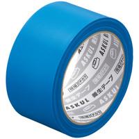 アスクル「現場のチカラ」 養生テープ 青 幅50mm×25m巻 1箱(30巻入)