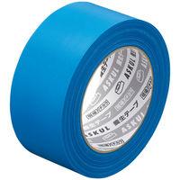 「現場のチカラ」 【養生テープ】 青 幅50mm×50m アスクル 1箱(30巻入)
