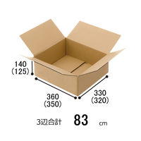 【100サイズ】「現場のチカラ」 無地ダンボール Cライナー No.6 外寸:幅360×奥行330×高さ140mm 1梱包(20枚入)