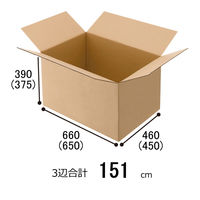 【160サイズ】「現場のチカラ」 無地ダンボール Cライナー No.1 外寸:幅660×奥行460×高さ390mm 1梱包(20枚入)