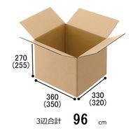 「現場のチカラ」 無地ダンボール Cライナー No.5 外寸:幅360×奥行330×高さ270mm 1梱包(20枚入)