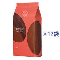 【コーヒー粉】関西アライドコーヒーロースターズ 香りのモカブレンド ブレンドコーヒー 1箱(1kg×12袋入)