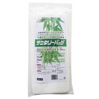 シーアイ化成 サニタリーバッグ チャック付き 89000777 1袋(50枚入)