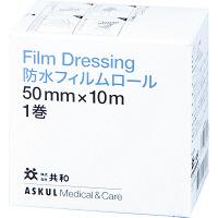 共和 防水フィルムロール 50mm×10m MA-E050-AA 1巻