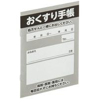 お薬手帳エコノミータイプ4P型 1袋(200冊入) 廣済堂