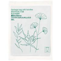 アスクル オリジナル持ち手付きゴミ袋 乳白半透明30L UU569 1箱(600枚)