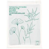 アスクル オリジナル持ち手付きゴミ袋 乳白半透明45L UU570 1箱(600枚)