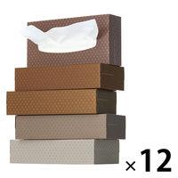 ティッシュペーパー 200組 (5箱入)×12パック オリジナルティッシュ MOCHA (モカ) 5colors 1ケース(60箱入) アスクル