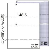 【アウトレット】プラス マルチプリンタ用紙 裏地紋2面 折ミシン入り 1冊(500枚入)