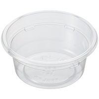 リスパック クリーンカップ 60ml 浅型 本体 PAPT382 1袋(100枚入)