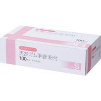 伊藤忠リーテイルリンク 天然ゴム粉付手袋 S 55656 個 (使い捨て手袋)