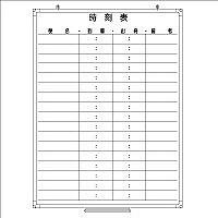 日商 樹脂枠ホワイトボード 1200×900 時刻表 RC-12-041 (直送品)