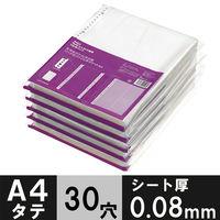 30穴ファイル用ポケット A4タテ 丈夫な穴で30枚収容 アスクル 1箱(500枚)