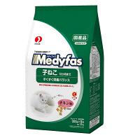 Medyfas(メディファス) キャットフード 離乳~1歳まで 子猫用 チキン味 1.5kg 1個 ペットライン