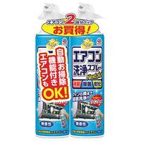 アース エアコン洗浄スプレー 防カビプラス 無香性