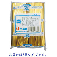 共和 ビニタイ(R)PET3層 100mm ゴールド QA-100-11T 1袋(1000本入)