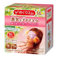 めぐりズム蒸気でホットアイマスク カモミールジンジャーの香り 1ケース(14枚入×12箱) 花王