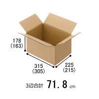 【80サイズ】「現場のチカラ」 無地ダンボール Cライナー No.7 外寸:幅315×奥行225×高さ178mm 1セット(120枚:20枚×6梱包)