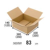 【100サイズ】「現場のチカラ」無地ダンボール Cライナー No.6 外寸:幅360×奥行330×高さ140mm 1セット(120枚:20枚×6梱包)