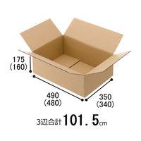 【120サイズ】「現場のチカラ」 無地ダンボール Cライナー No.4 外寸:幅490×奥行350×高さ175mm 1セット(60枚:20枚×3梱包)