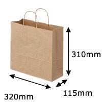 丸紐クラフト紙手提袋薄型エコノミー320×310×115 茶 1セット(100枚:50枚入×2袋)