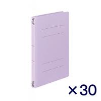 フラットファイル B5縦 紫 30冊