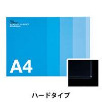 アスクル カードケース ハードタイプ A4 100枚