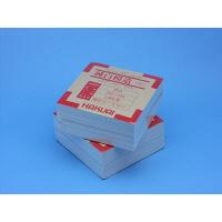 博愛社 薬包紙(純白模造) 中 1000枚 中 2041-001 1包(1000枚入)
