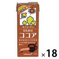 キッコーマン飲料 豆乳飲料 ココア 200ml 1箱(18本入)