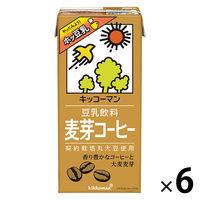 キッコーマン飲料 豆乳飲料 麦芽コーヒー 1000ml 1箱(6本入)