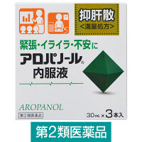 【第2類医薬品】アロパノール内服液 30ml×3本 全薬工業