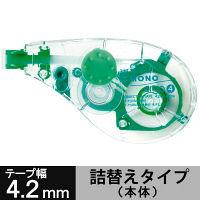 トンボ鉛筆【MONO】修正テープ モノエルゴ4 本体 4.2mm幅×10m CT-YUXN4 1箱(5個入)