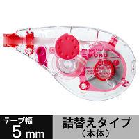 トンボ鉛筆【MONO】修正テープ モノエルゴ5 本体 5mm幅×10m CT-YUXN5 1箱(5個入)