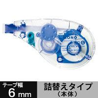 トンボ鉛筆【MONO】修正テープ モノエルゴ6 本体 6mm幅×10m CT-YUXN6 1箱(5個入)