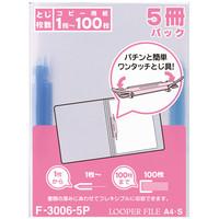 プレゼンファイル リヒトラブ ルーパーファイル A4タテ100枚とじ 青 F-3006-5P 5冊