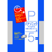 サンテックオプト クリーナー紙パックパナソニック用 SK-05P 1箱(100枚入)