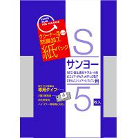 サンテックオプト クリーナー紙パックサンヨー用 SK-05S 1セット(15枚入)