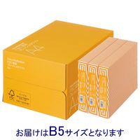 コピー用紙 マルチペーパー FSC認証 フレッシュホワイト B5 1箱(5000枚:500枚入×10冊) 高白色 アスクル