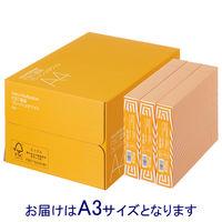 コピー用紙 マルチペーパー FSC認証 フレッシュホワイト A3 1箱(2500枚:500枚入×5冊) 高白色 アスクル