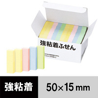 【強粘着】アスクル 強粘着ふせん 50×15mm パステルカラー 1箱(50冊入)
