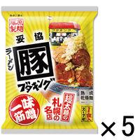 藤原製麺 札幌ブタキング味噌 1セット(5袋)