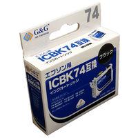G&G 互換インク HBE-BK74 ブラック(エプソン ICBK74互換)