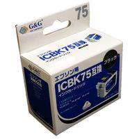 G&G 互換インク HBE-BK75 ブラック(大容量)(エプソン ICBK75互換)