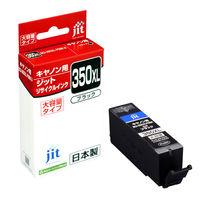 キヤノン用 ジット リサイクルインク JIT-AC350BXL ブラック(大容量)(BCI-350XLPGBK互換) BCI-350/351シリーズ