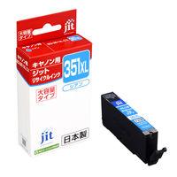 ジット リサイクルインク JIT-AC351CXL シアン(大容量)(キヤノン BCI-351XLC互換) BCI-350/351シリーズ